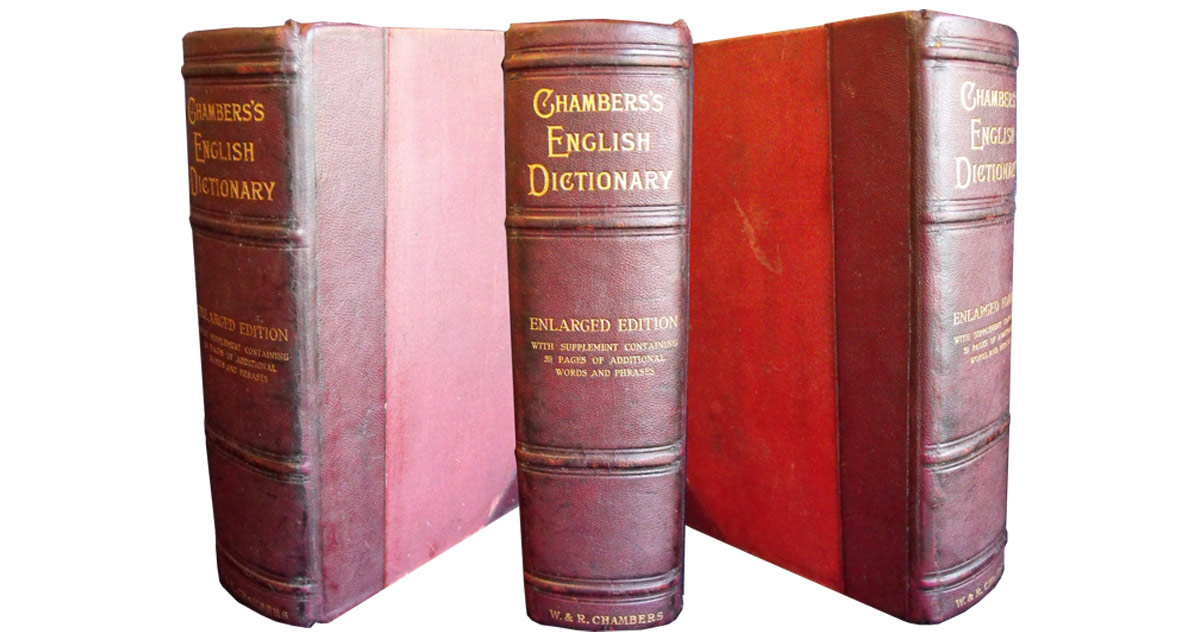 The same dictionary after repair with the spine re-used. Book repair