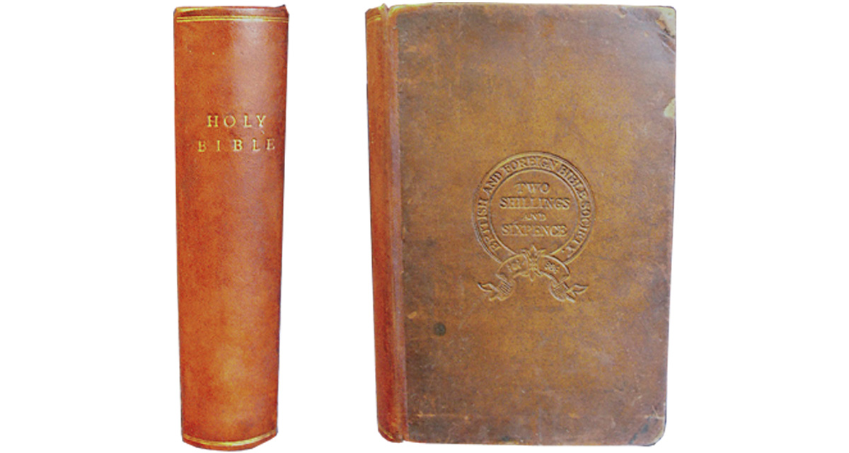 The same Victorian family Bible with the spine replaced and the covers firmly re-attached. Bible restoration