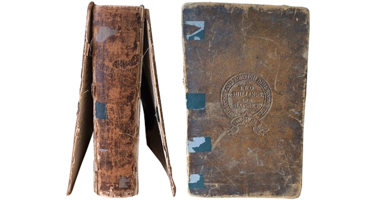 A small Victorian family Bible that arrived with the spine worn away and the covers detached.